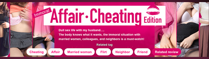 Immoral Affair/Cheating Edition