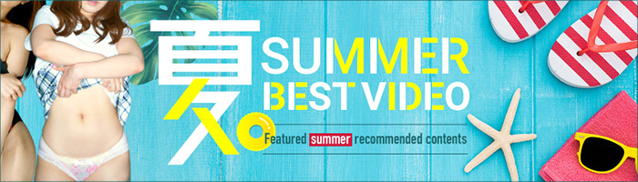 Featured summer recommended contents