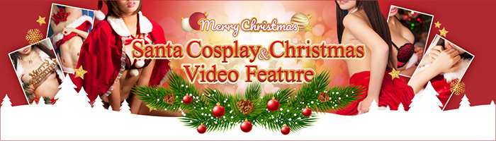 Santa Cosplay & Christmas Video Feature